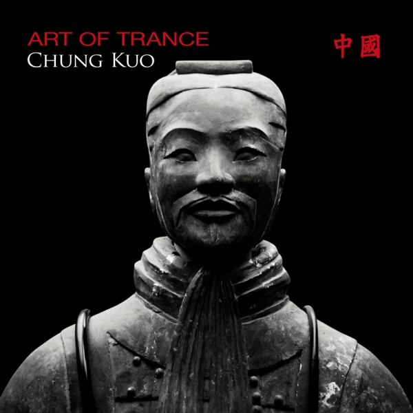 Art of Trance Chung Kuo Cover Art