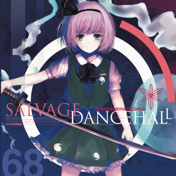 Alstroemeria Records SALVAGE DANCEHALL Cover Art
