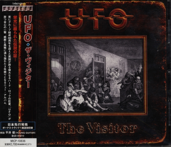 UFO The Visitor cover art