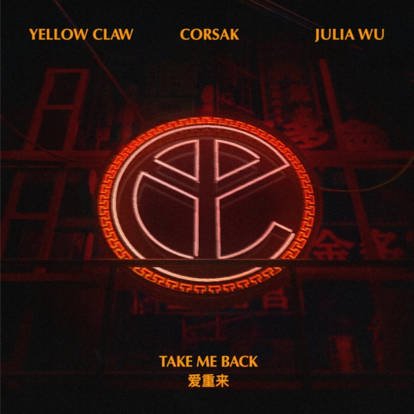 Yellow Claw, CORSAK & 吴卓源 爱重来 Take Me Back Cover Art