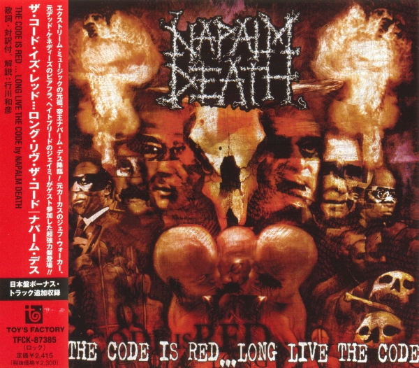Napalm Death The Code Is Red… Long Live the Code Cover Art