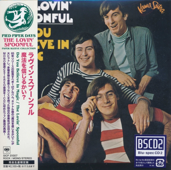 The Lovin' Spoonful Do You Believe in Magic cover art