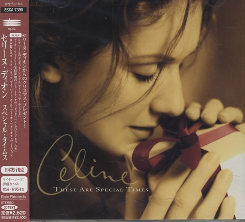 Céline Dion These Are Special Times cover art