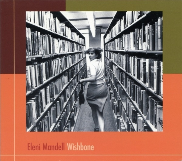 Eleni Mandell Wishbone cover art
