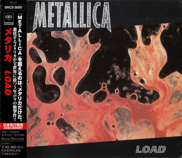 Metallica Load cover art