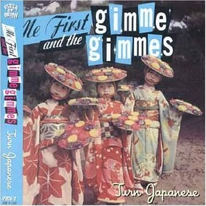 Me First and the Gimme Gimmes Turn Japanese Cover Art
