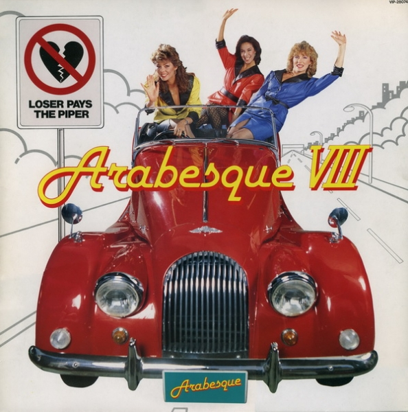 Arabesque Arabesque VIII: Loser Pays the Piper cover art