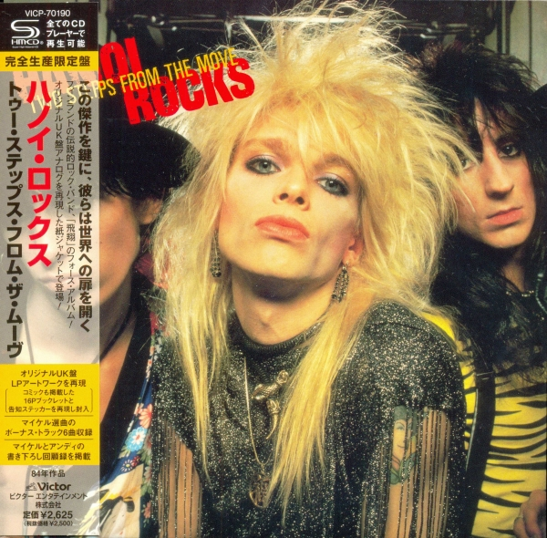 Hanoi Rocks Two Steps From the Move cover art