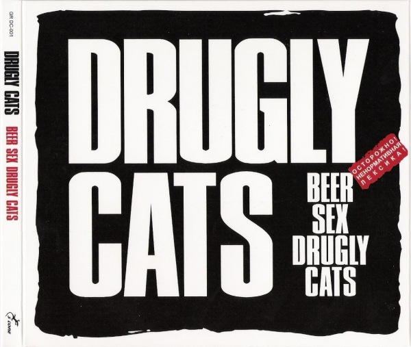 Drugly Cats Beer, Sex, Drugly Cats Cover Art