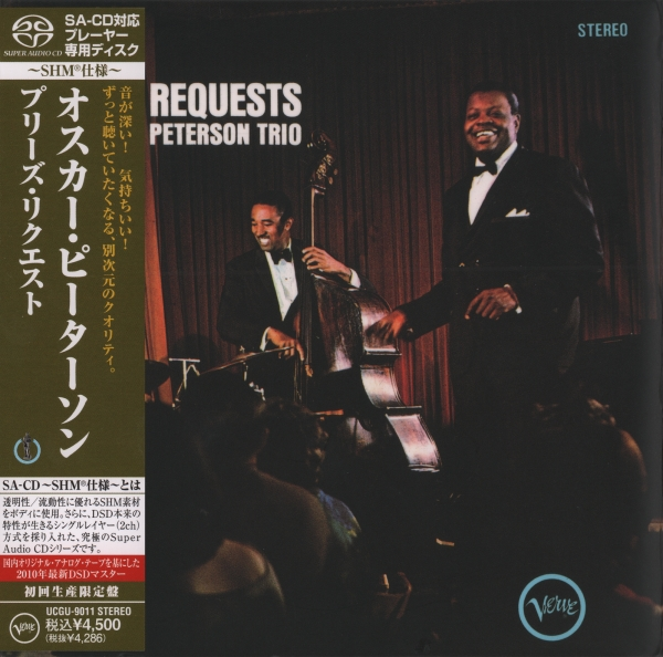 The Oscar Peterson Trio We Get Requests cover art