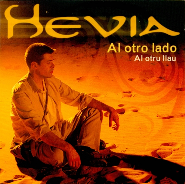 Hevia The Other Side Cover Art