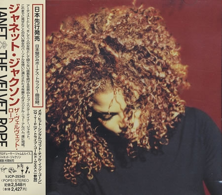 Janet Jackson The Velvet Rope cover art