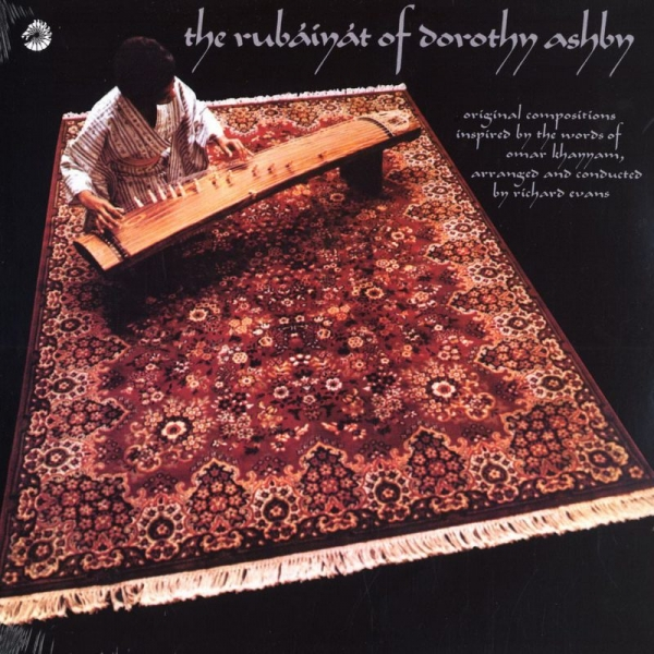 Dorothy Ashby The Rubaiyat of Dorothy Ashby Cover Art