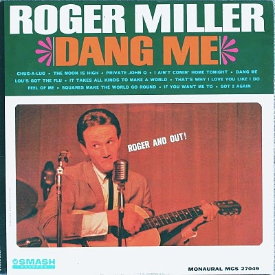 Roger Miller Dang Me (Roger and Out) Cover Art