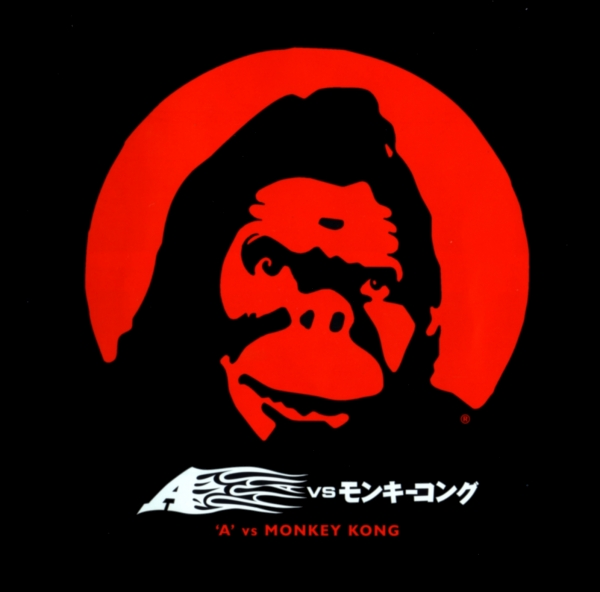 A A vs. Monkey Kong cover art